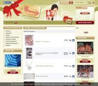Prezenty na każdą okazję polski sklep internetowy