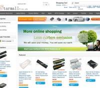 Starmall store brytyjski sklep internetowy Fotografia,