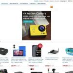 Chinavasion – chińskie gadżety i elektronika, sklep internetowy i centrum handlowe z Chin niemiecki sklep internetowy