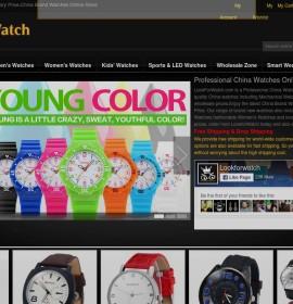 Lookforwatch – chiński sklep internetowy z zegarkami niemiecki sklep internetowy